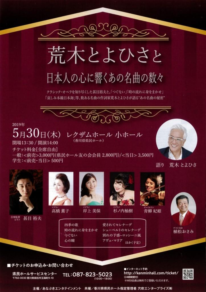 h-yuasa@anabuki-enter.co.jp_20190323_125244_001