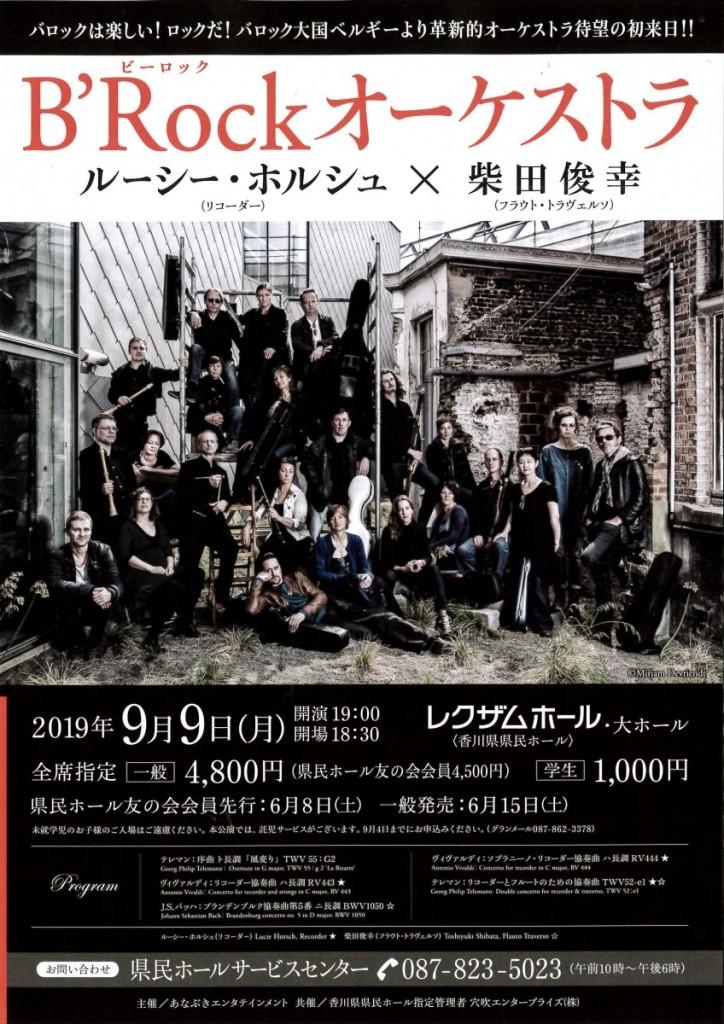 h-yuasa@anabuki-enter.co.jp_20190608_100324_001